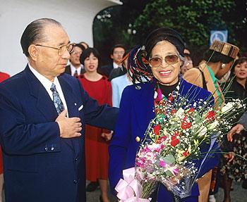 Ikeda & Rosa Parks